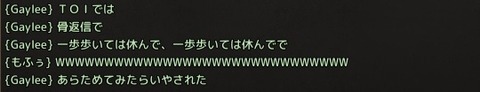Lineage 2020-10-14 21-51-11-748