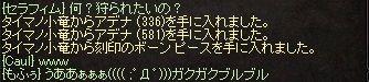 LinC0594
