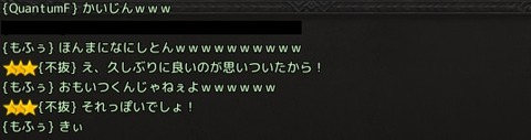 Lineage 2020-10-07 21-32-28-667