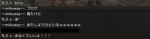 Lineage 2020-09-16 23-51-21-602
