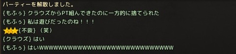 Lineage 2020-10-02 21-01-39-023