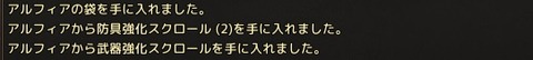 Lineage 2020-10-19 21-03-04-961