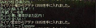 LinC0578