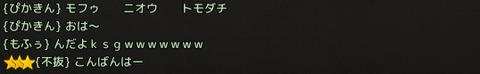 Lineage 2020-10-02 21-05-04-006