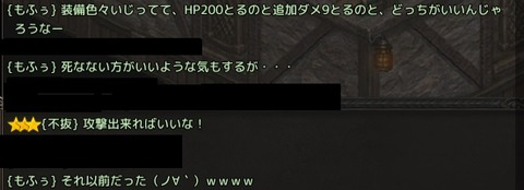 Lineage 2020-09-16 21-35-57-680