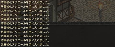 Lineage 2020-11-03 11-36-30-418