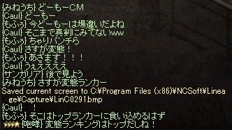 LinC0292