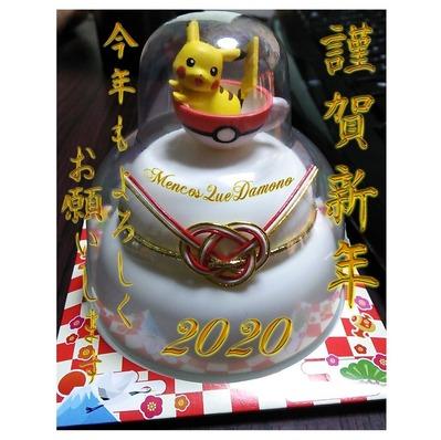 2020鏡餅ピカチュウa