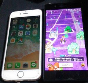 uphone6sとXperiaZ5
