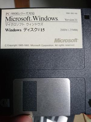 pc98 windows os  (2)