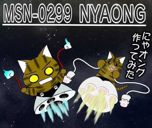 30y33-10c54o21x15o44o53