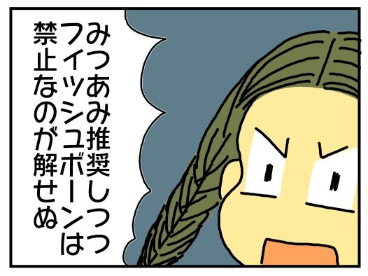 30y33-10c54o21x11d