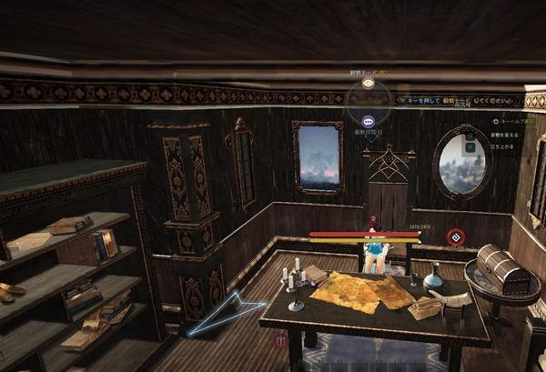 黒い砂漠 帆船内部 船長室