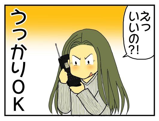 30y33-10c54p23n21d