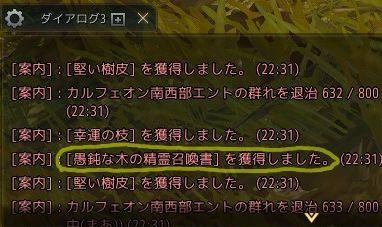 2017-07-03_464228360
