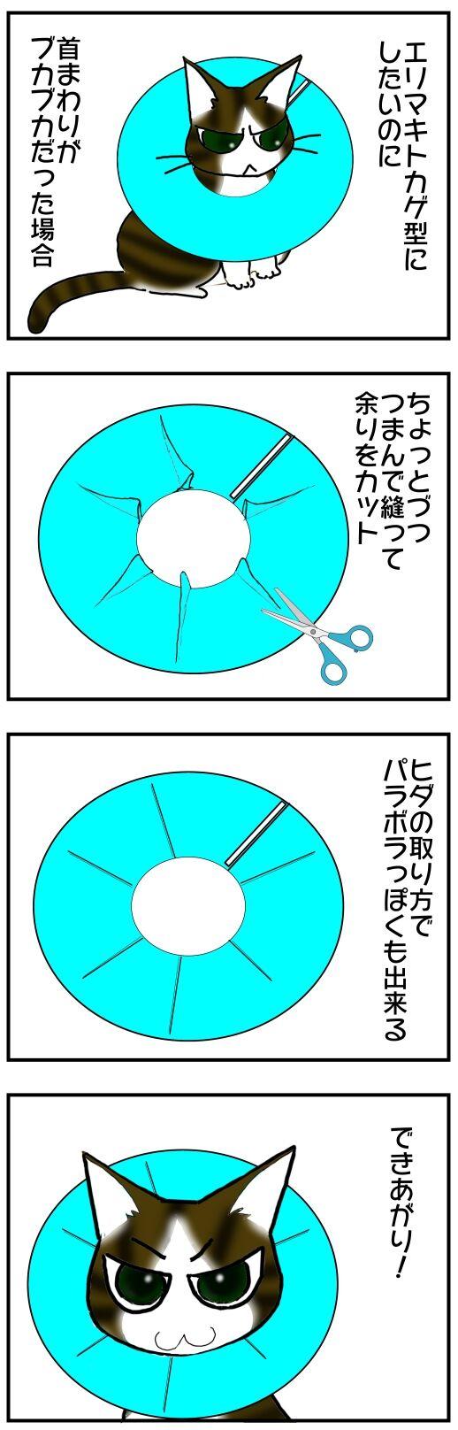 30y33-10c54o21x15v28b