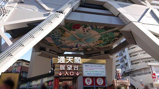 通天閣2019元旦 (5)