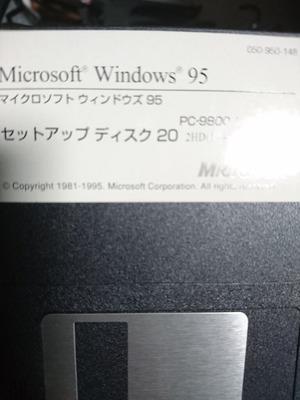 pc98 windows os  (3)