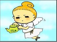 お茶の妖精バージョンカコ