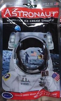 宇宙食アイス1