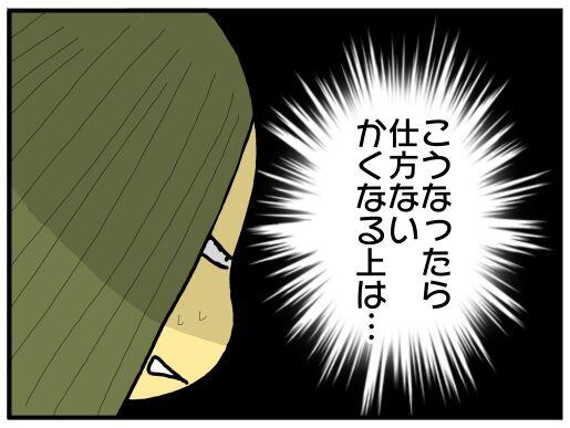 30y33-10c54p23t19h5p34h30p40z18y30