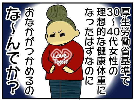 30x84-4