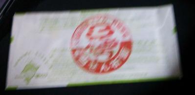 東京オリンピックジャンボ