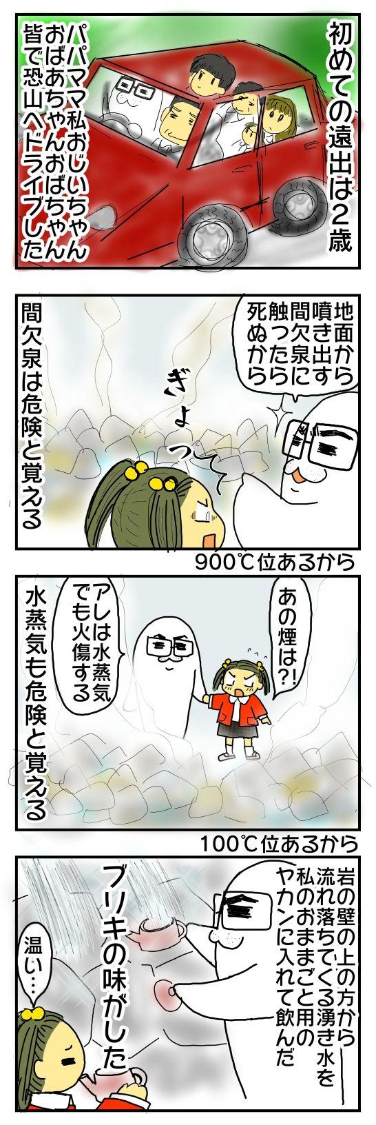 30x45-3