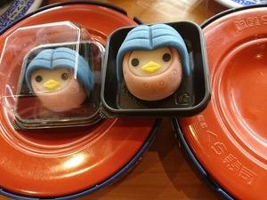 くら寿司 アマビエ祭 (5)