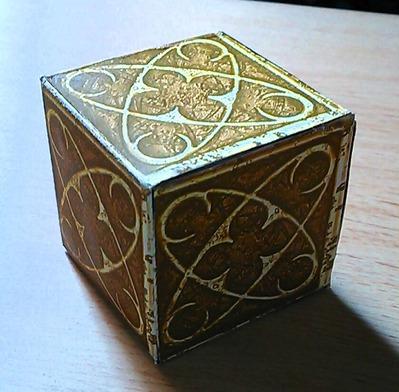 ホラドリムのキューブ (4)