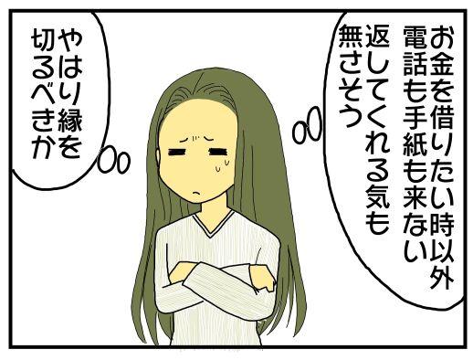 30y33-10c54p23n19