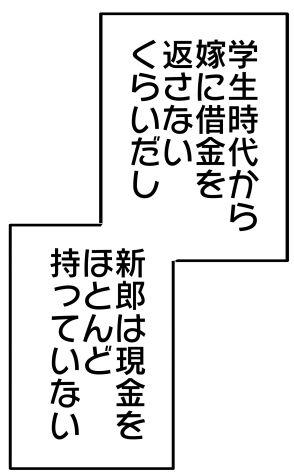 30y33-10c54p23t19h5p34h30p40z18y54t3
