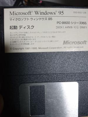 pc98 windows os  (4)