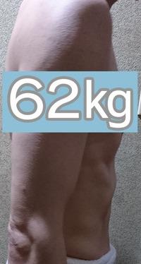 20200430 ダイエット 4月 (2)