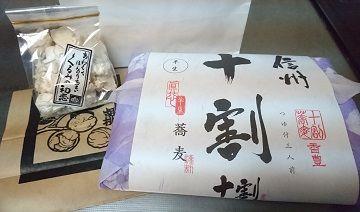 ふじさきさんとガンダムカフェ (2)