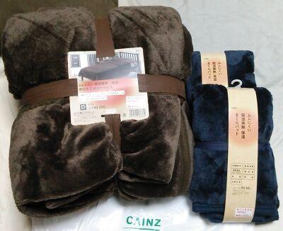 カインズ 吸湿発熱毛布 (3)