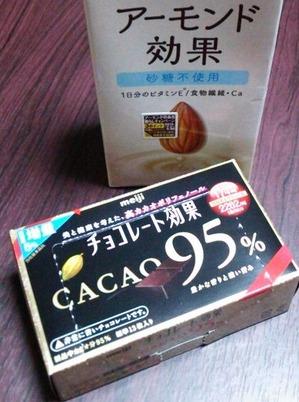 普段食べてるチョコも95%