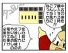 30x57-1
