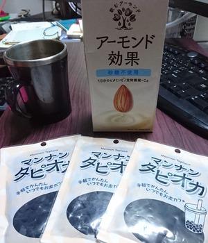 こんにゃくタピオカ (3)