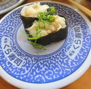 くら寿司 アマビエ祭 (4)