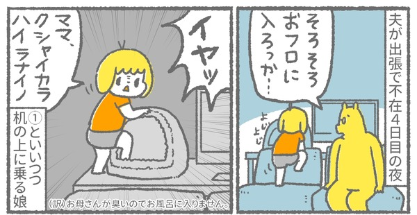 531_02