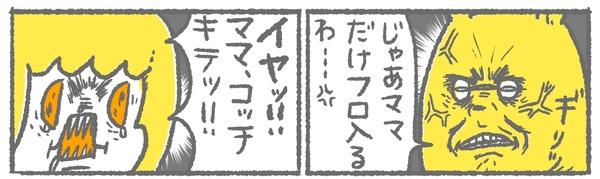 532_02