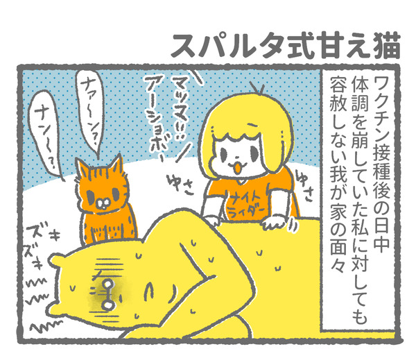 513_02