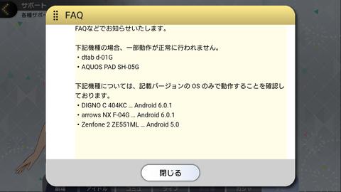Screenshot_20170629-160121