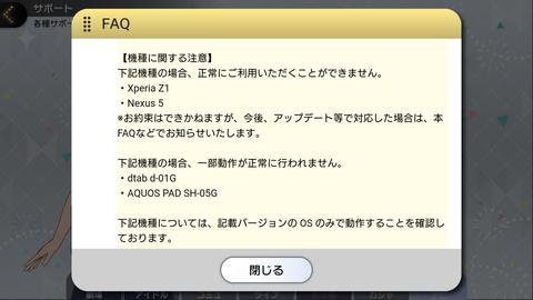 Screenshot_20170629-160112
