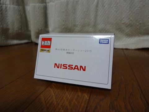 DSC03500