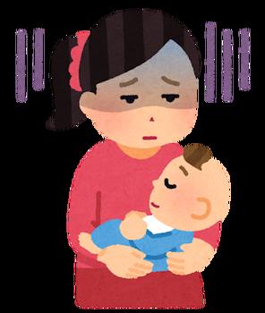 【クズ】今年の5月に第一子を出産。もともと子供は2人の予定だったが夫の子供嫌いが発覚。夫が2人に戻りたい言い出し離婚する事になった