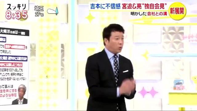 加藤浩次「僕は大崎さんと岡本さんが辞めないなら吉本を辞める」