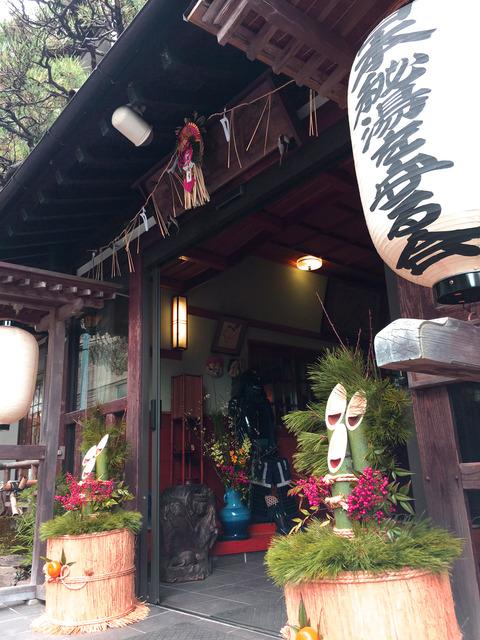 2017門松
