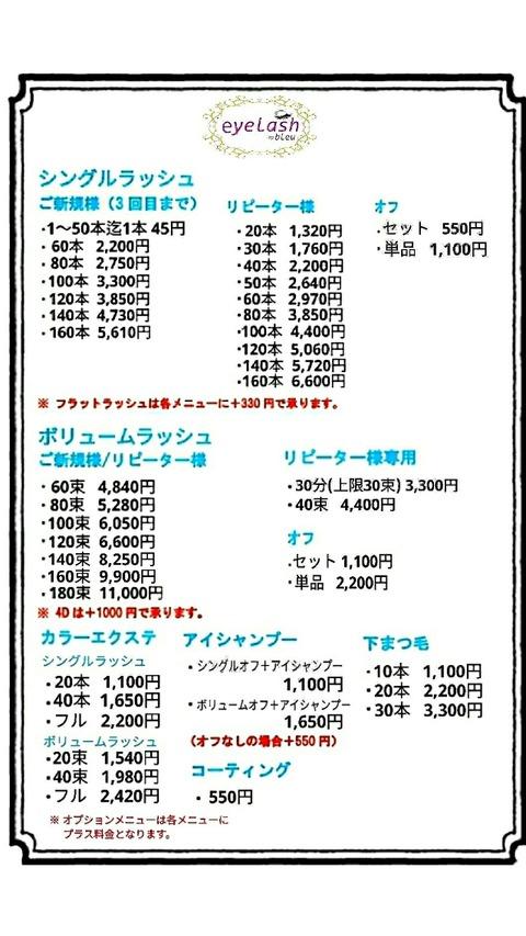 19-09-17-10-20-07-127_deco